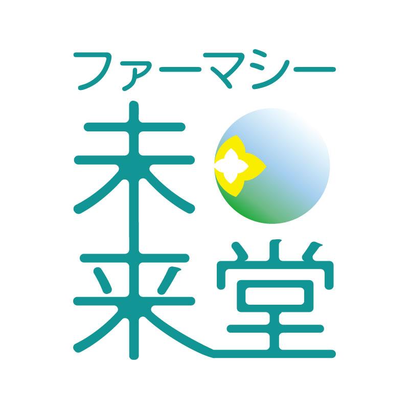ファーマシー未来堂ロゴ